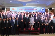 Vietnam: primera prioridad de Hongkong en firma de TLC con países de ASEAN