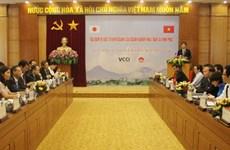 Provincia norvietnamita promete el máximo apoyo para los inversores japoneses
