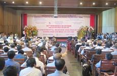 Concluye simposio internacional de ciencia básica en Vietnam
