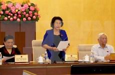 Comité Permanente de Asamblea Nacional de Vietnam inaugura nueva reunión de trabajo
