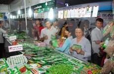 Foro busca medidas para el desarrollo de empresas del Delta del Mekong