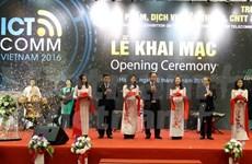 Abierta exhibición internacional de productos de tecnología y telecomunicación