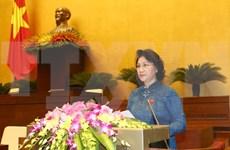 Asamblea Nacional de Vietnam podrá tener cuatro vicepresidentes