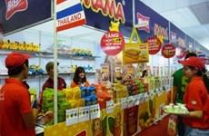 Efectúan Semana de Tailandia 2016 en ciudad sureña vietnamita
