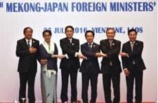 Cancilleres de países de Mekong y Japón se reúnen en Laos