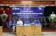 Presentan en Hanoi premio nacional para voluntarios 2016