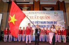Vietnam en los Juegos Olímpicos, un largo camino por delante