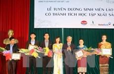 Impulsan cooperación entre Vietnam y Laos en educación