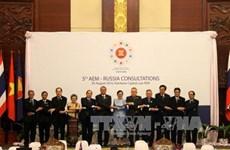 Celebran quinta consulta de ministros de Economía ASEAN-Rusia