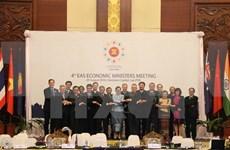 Países de Asia Oriental se empeñan en impulsar la integración económica