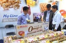 Inauguran exhibición alimentaria en Ciudad Ho Chi Minh