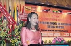 Desarrolla sin cesar ASEAN a 49 años de fundación