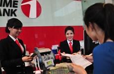 Banco Estatal de Vietnam rechaza información errónea sobre Maritime Bank