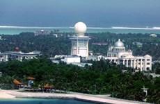 Seminario en Hanoi sobre el Mar del Este y veredicto de PCA