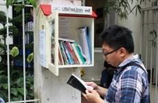 Abren en Vietnam primera bolsa electrónica de intercambio de libros