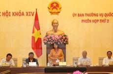 Parlamento de Vietnam iniciará en octubre segundo período de sesiones