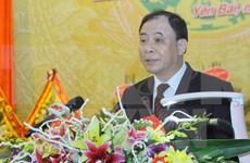 Fallecieron dirigentes de Yen Bai tras ataque con pistola