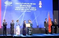 Compañía láctea Vinamilk celebra aniversario 40 de fundación