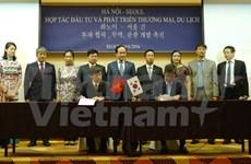 Incrementan Hanoi y Seúl la cooperación