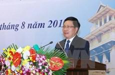 Concluye XXIX Conferencia de Diplomacia