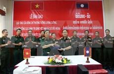 Asistencia vietnamita al ejército laosiano