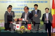 Japón provee 106 millones de dólares de AOD a Vietnam