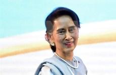 Aung San Suu Ky visita Estados Unidos