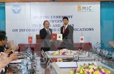 Diálogo sobre política de comunicaciones entre Vietnam y Japón