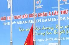 Izan bandera de los Juegos Asiáticos de Playa en Vietnam