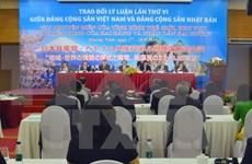 Efectúan sexto intercambio teórico entre Partidos Comunistas de Vietnam y Japón