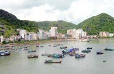 Desarrollan productos turísticos típicos de archipiélago de Vietnam