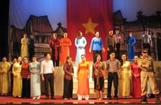 Ninh Binh acoge festival de teatro tradicional