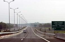 Elevan la conciencia de jóvenes vietnamitas sobre seguridad vial