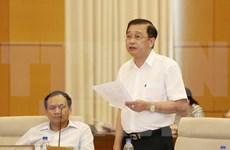 Parlamento de Vietnam aborda construcción de nuevos espacios rurales