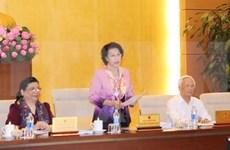 Comité de Parlamento de Vietnam concluye primera fase de cuarta sesión