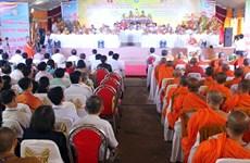 Celebran aniversario de fundación de Sangha Budista de Vietnam