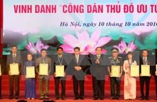 Honran a ciudadanos destacados de Hanoi en 2016
