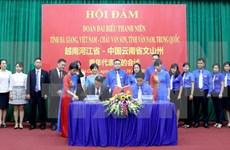 Encuentro juvenil entre provincias fronterizas de Vietnam y China