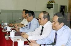 Vietnam convoca programa de donación por los pobres en 2016