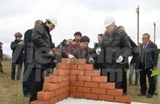 Grupo lechero vietnamita comienza construcción de su segundo complejo en Rusia