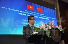 Seminario busca promover comercio entre Vietnam y China