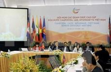 En Hanoi reuniones de altos funcionarios en preparación para CLMV 8 y ACMECS 7