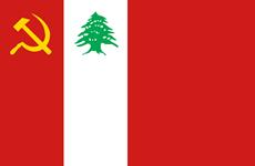 Partido Comunista Libanés busca experiencias de Vietnam en desarrollo nacional
