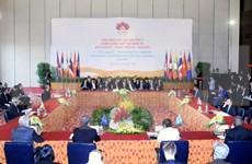 ACMECS 7 hacia una subregión del Mekong dinámica y próspera