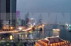 Provincias de Vietnam y Sudcorea firman acuerdo de cooperación bilateral