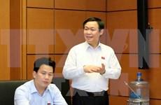 Diputados ofrecen propuestas relacionadas con deuda pública