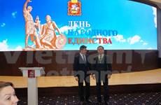Embajador de Vietnam condecorado en Rusia