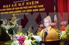 Sangha Budista de Vietnam celebra aniversario 35 de su fundación