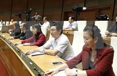 Parlamento aprueba Resolución sobre desarrollo socioeconómico en 2017