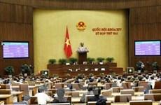Parlamento fija gasto del presupuesto estatal por debajo de 3,5% del PIB en 2020